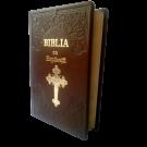 Biblia Handmade, mare, cu concordanta si explicatii, piele, maro deschis, cu cruce, aurita, cuv. lui Isus cu rosu [CO 77 HM]