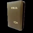 Biblia din piele, marime medie, verde oliv, fermoar, cu peste [053]