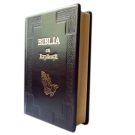 Biblia Handmade, mare, cu concordanta si explicatii, piele, maro inchis, aurita, cuv. lui Isus cu rosu [CO 77 HM]