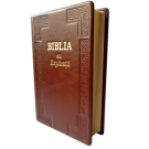 Biblia Handmade, mare, cu concordanta si explicatii, piele, visinie, aurita, cu cruce, cuv. lui Isus cu rosu [CO 77 HM]