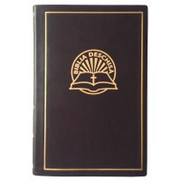 Biblia Deschisa - biblie de studiu, format mare, coperta flexibila, maro inchis