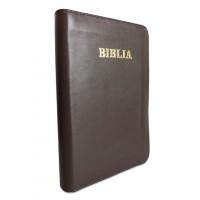 Biblie din piele, marime medie, culoare maro pamantiu, fermoar, index, margini aurii, cuv. lui Isus cu rosu [SB 057 PFI]