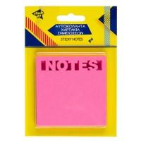 Notite adezive, roz - NOTES