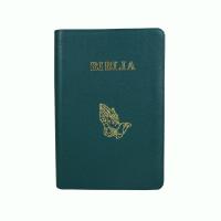Biblie mare, piele, nuanta de verde, fermoar, index, margini argintii, simbol maini in ruga, cuv. Isus cu rosu [SI 073 PFI]
