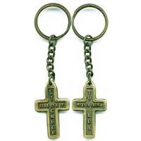 Breloc din metal: Cand Isus era pe cruce