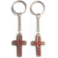 Breloc din metal - Când Isus era pe cruce