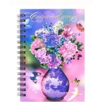 Carnetel A6 cu spirala, roz-mov, vaza cu flori