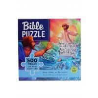 Puzzle biblic 500 piese - Jesus Walks on The Water