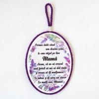 Tablou motivational ceramica oval (13.5x18cm) - Mama