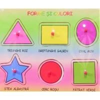 Puzzle din lemn - Forme si Culori - Activitati pentru copii (3+)