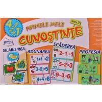 Primele mele cunostinte - Seria 2 - 4 Jocuri in 1 pentru copii (3+)
