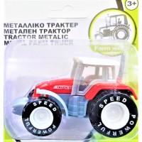 Tractor metalic, rosu - Jucarii pentru copii