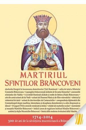 Martiriul Sfinților Brâncoveni
