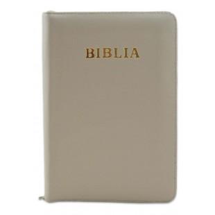 Biblia format mic, din piele, culoare gri, index, fermoar, margini argintii, cuv. lui Isus in rosu [047 PFI]
