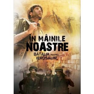 In mainile noastre - Batalia pentru Ierusalim, DVD