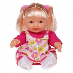 Papusa Rochie Fuchsia Blonda 25 cm. - Jucarii pentru copii