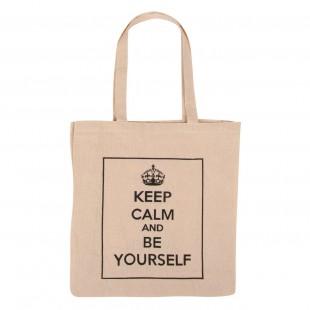 Geantă reutilizabilă bej - Keep calm
