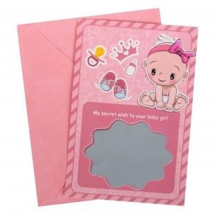 Felicitare cu mesaj ascuns - Felicitare fetita