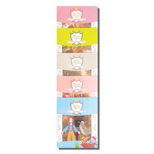 Set 5 mini carti - Simsala Grimm