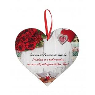 Tablita inima cu mesaj crestin - Domnul mi Se arata de departe