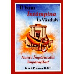 Il vom intampina in Vazduh - Nunta Imparatului Imparatilor