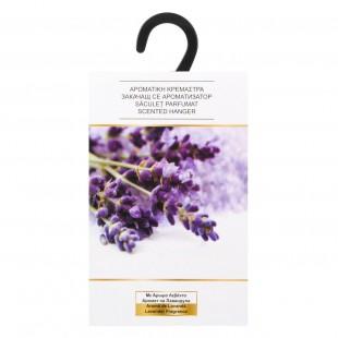 Odorizant agatator pentru dulap - Aroma lavanda (38g)