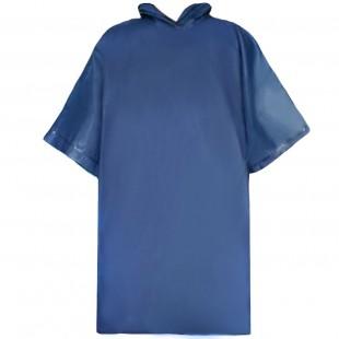 Pelerina impermeabila pentru adulti - Albastra