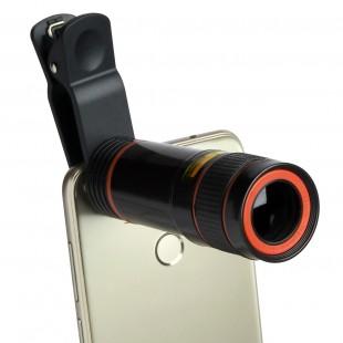 Obiectiv zoom camera mobila 12x