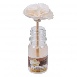 Ulei aromatic - Vanilie 5 ml