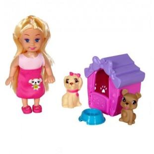 Papusa cu caine - Cute girl - Jucarii pentru copii (3+)