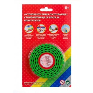 Banda adeziva pentru lego, verde - 92 cm - Activitati pentru copii (6+)