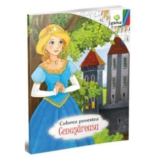 Colorez povestea Cenusareasa - Carte de colorat cu povesti (3-5 ani)