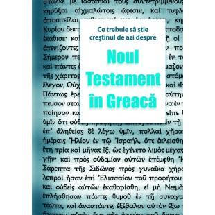 Ce trebuie să știe creștinul de azi despre Noul Testament în greacă