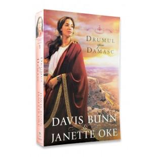 Drumul spre Damasc de Davis Bunn si Janette Oke