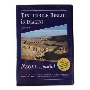 Tinuturile Bibliei in imagini - Negev si Pustiul (vol. 5)