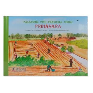 Calatorie prin traditiile Chinei - Primavara - Enciclopedie pentru copii (5-10 ani)