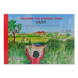 Calatorie prin traditiile Chinei - Vara - Enciclopedie pentru copii (5-10 ani)