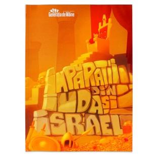 Imparati din Iuda si Israel - Manual dedicat invatatorilor de scoala duminicala