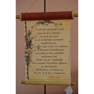 Pergament antic-Unul din secretele vietii