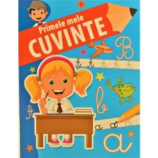Primele mele Cuvinte - Activitati pentru copii (5-7ani) - Model 1