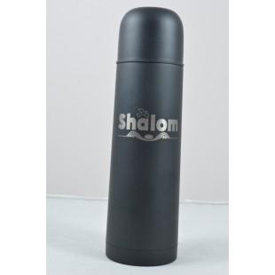 Termos - SHALOM  (9x17cm)