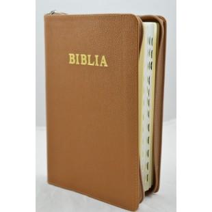 Biblie mare, piele, culoare  maro - maroniu, fermoar, index, margini argintii, simbol simpla, cuv. Isus cu rosu [SI 073 PFI]