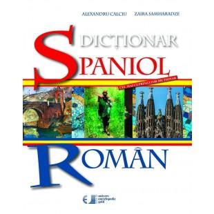 Dictionar Spaniol – Roman, editia 2017