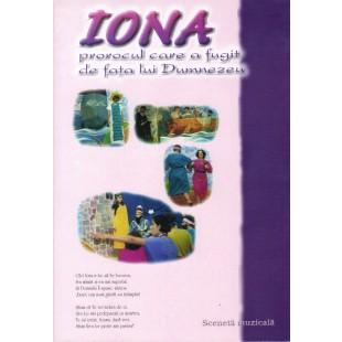 Iona - proorocul care a fugit de fata lui Dumnezeu - sceneta muzicala