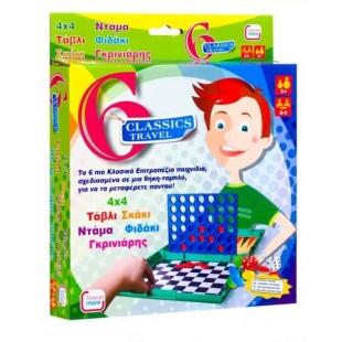Joc de masa - 6 Jocuri Clasice - Joc pentru copii (5+)