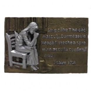 Magnet - Strig catre Tine caci m-asculti - Psalm 17:6