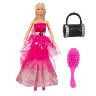 Papusa cu rochita roz inchis - Betty, 30cm - Jucarii pentru copii (3+)
