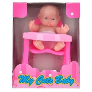 Papusa bebe in scau de masa, roz - Jucarii pentru copii