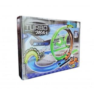 Masinuta Turbo max - Pista de curse cu o masinuta verde 22 piese