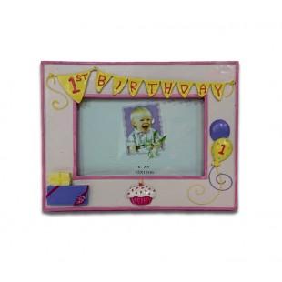 Rama foto pentru copii - 1st Birthday (20x16 cm)